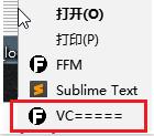 《windows下添加右键菜单并打开文件》