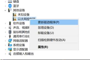 《Windows Server 无法安装网卡驱动的解决方案》
