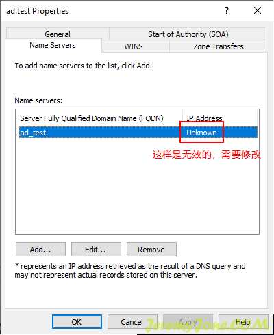 《Windows Server 2019安装与配置(二)》