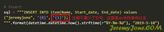 《将python的date()对象存入MySql》