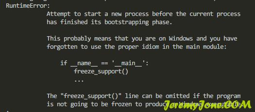 《Windows下Python创建进程池的问题》