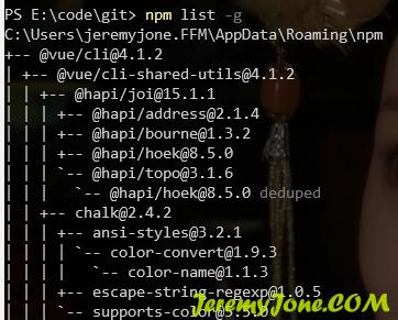 《npm查看全局安装的包》