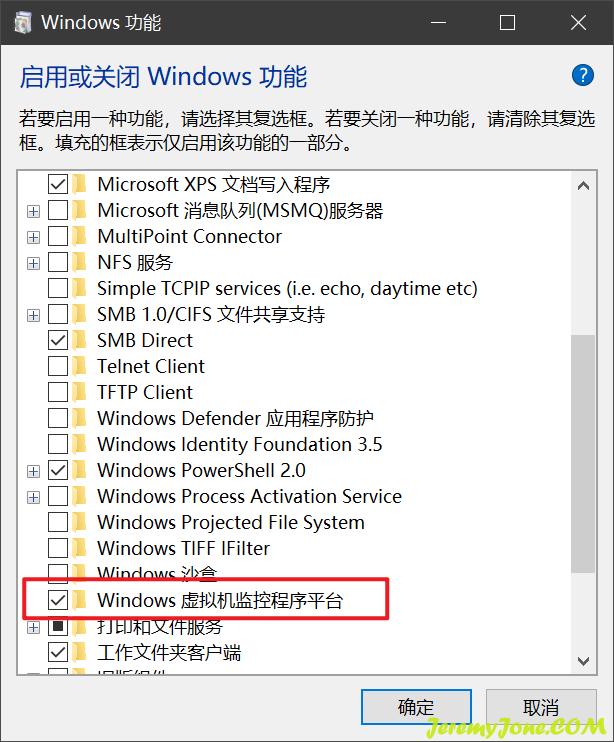 《让Hyper-v与安卓虚拟机共存》