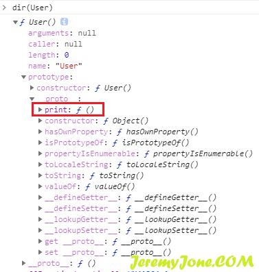 显示User的继承关系