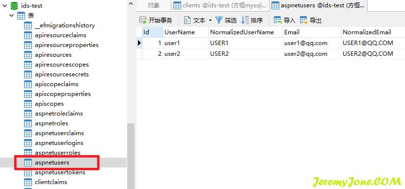 《IdentityServer4深入使用(五)-- 数据持久化》